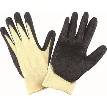 Zenith Safety Products - SAP923 Gants en Kevlar<sup>MD</sup> enduit de nitrile