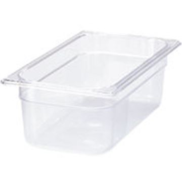 Rubbermaid Commercial FG117P00CLR