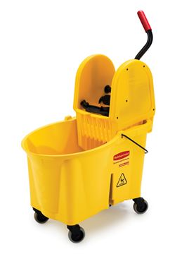 Rubbermaid Commercial FG757688YEL