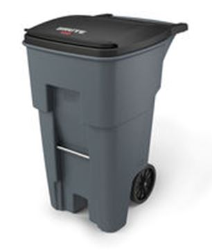 Rubbermaid Commercial FG9W2100GRAY