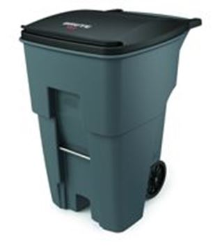 Rubbermaid Commercial FG9W2200GRAY