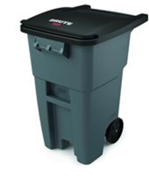 Rubbermaid Commercial FG9W2700GRAY